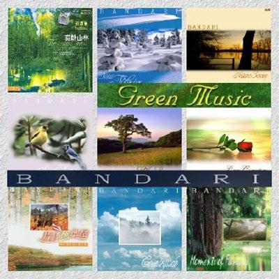 http://dl2.songsara.net/Discography%20Pictures/Bandari%20Discography.jpg