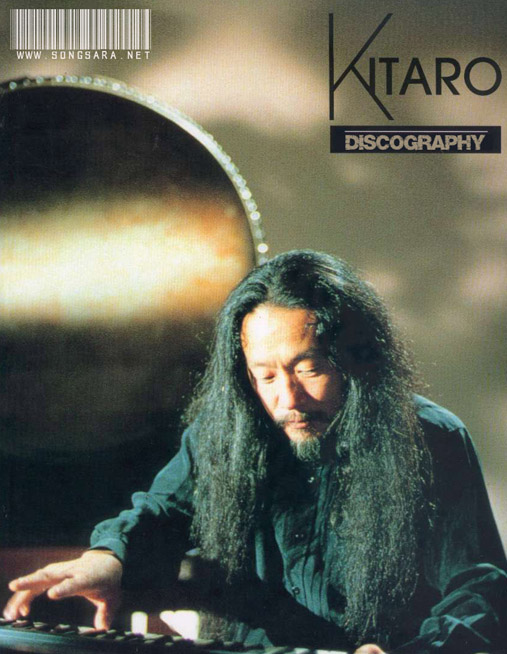 http://dl2.songsara.net/Discography%20Pictures/Kitaro%20Disco.jpg