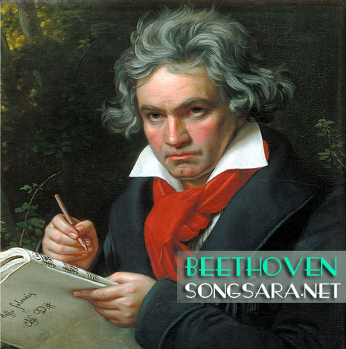 http://dl2.songsara.net/Discography%20Pictures/Ludwig%20van%20Beethoven.jpg