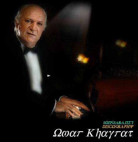 http://dl2.songsara.net/Discography%20Pictures/Omar%20Khairat.jpg