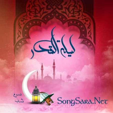http://dl2.songsara.net/hamid/Album-92-1/Pictures/NOG01/VA_Night%20Of%20Ghadr%20Vol.03%20SONGSARA.NET_Folder.jpg